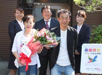 福喜 北九州 外壁塗装福喜さん、お世話になりました。お陰で毎日が有意義な生活を過ごしています。