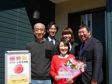 福喜 北九州 外壁塗装思った以上にステキな家に生まれ変わり、心から嬉しく思っています。